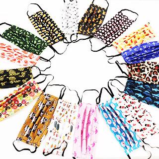 Maseczki jednowartwowe na gumce